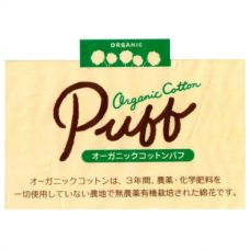 Хлопок, вата, коттон, (2 листа) Puff Япония